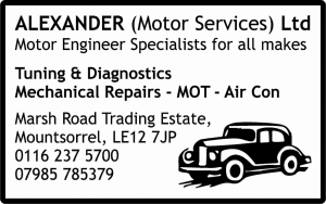 RVL19 Alexander Motors