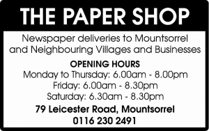 RVL19 Paper Shop